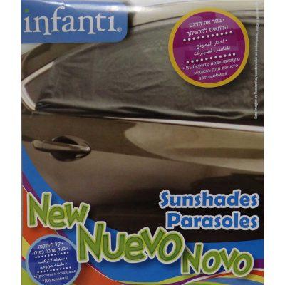 זוג צלונים לרכב – Sunshade