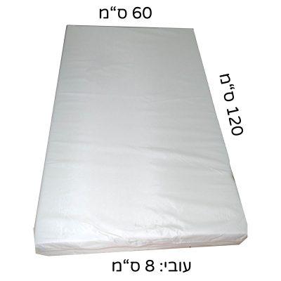 """מזרון מיטה שעוונית 120X60 – עובי 8 ס""""מ"""