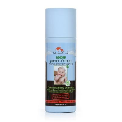 שמפו קלנדולה לתינוקות