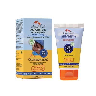 קרם הגנה לפנים לתינוקות וילדים SPF 15