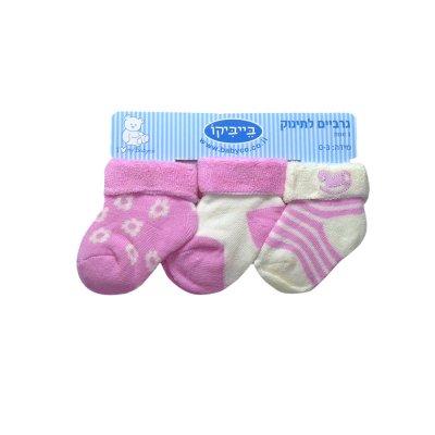 שלישיית גרביים מגבת 0-3 חודשים