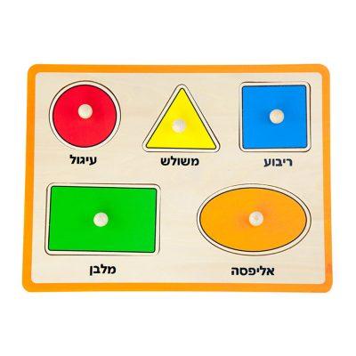 פאזל כפתורי עץ – צורות גיאומטריות כיתוב בעברית