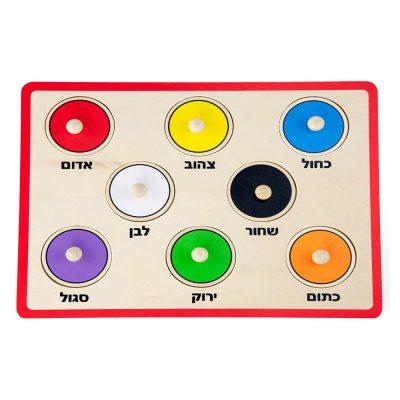 פאזל כפתורי עץ 8 עיגולים צבעוניים