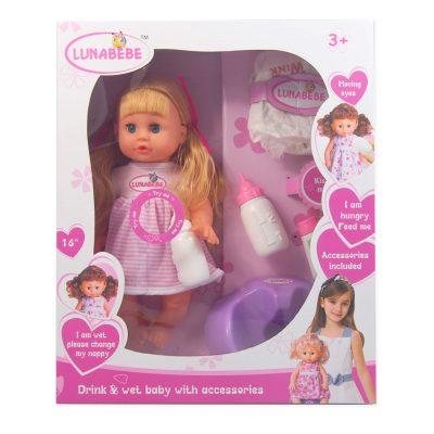 בובה שותה ועושה פיפי בתוספת אביזרים – Drink & Wet Baby Doll With Accessories
